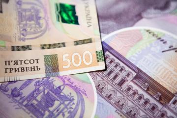"""Госбюджет-2020 опубликовали в """"Голосе Украины"""""""