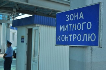 Four customs officials of Ukrainian western regions fired