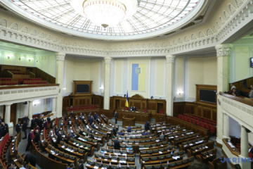 Parlament verabschiedet Wahlgesetzbuch