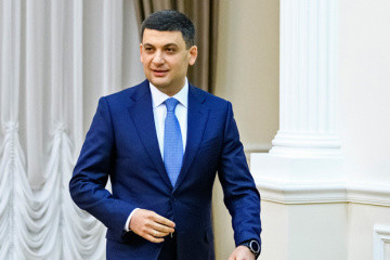 Government allocates over UAH 41 mln to small cities for cultural projects – Groysman