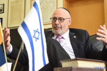 Israeli ambassador calls on Ukraine to adopt IHRA definition of anti-Semitism