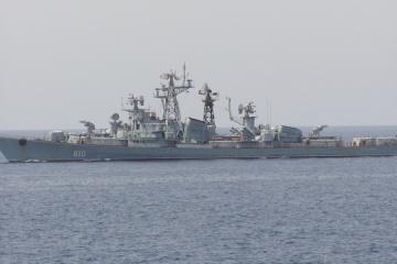 Russian ship enters closed area of Sea Breeze 2019 exercise