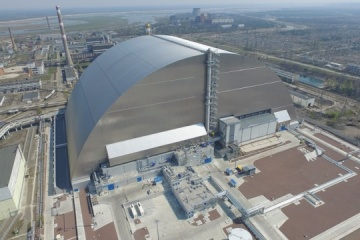Chornobyl's new safe confinement to be put into service this year