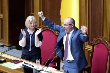 Parlament Ukrainy uchwalił nowy kodeks wyborczy WIDEO