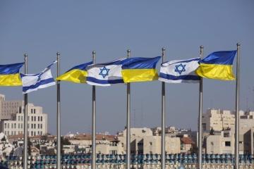 Jüdische Organisationen hoffen auf neues Niveau der Beziehungen der Ukraine zu Israel