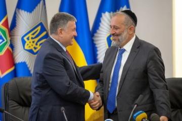Ukraine, Israel sign declaration on enhanced cooperation