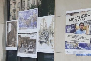 Exposición de los dibujos de Súshchenko se abre en la fachada de la Embajada de Ucrania en Polonia