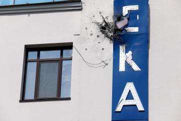 112局建物への砲撃事件 OSCE、適切な捜査を呼びかけ