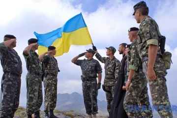 Day of Ukrainian Peacekeepers marked today