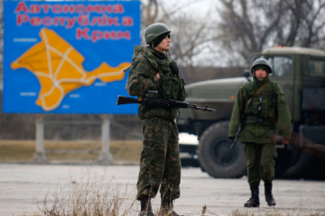InformNapalm identifies three more Russian servicemen who took part in seizure of Crimea