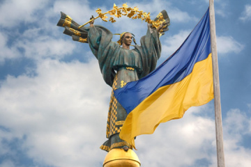 Ukrainian president signs decree on Independence Day celebrations