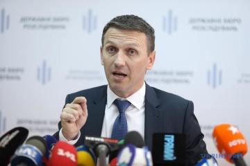 La Oficina Estatal de Investigaciones está investigando 11 casos relacionados con Poroshenko