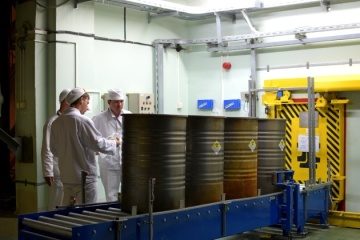 Tschornobyl: Anlage zur Behandlung flüssiger radioaktiver Abfälle in Betrieb genommen