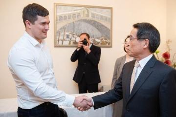 Japón interesado en el desarrollo de la economía digital en Ucrania