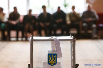 В Украине сегодня - «день тишины» перед местными выборами