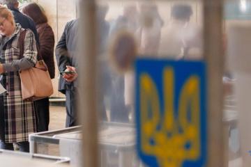 """Українці у Франції підтримали """"Європейську солідарність"""", """"Голос"""" і """"Слугу народу"""""""