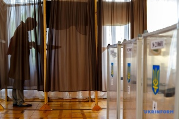 Seven candidates to run for Kharkiv mayor