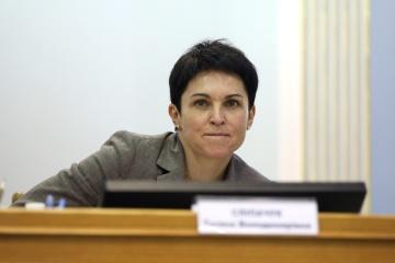 Ukraine's Central Election Commission to establish final voting results until August 5