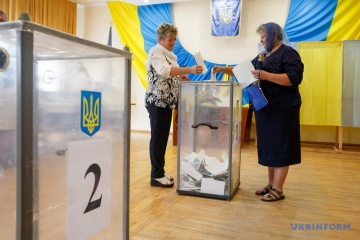 Almost half of Ukrainian parties decide not participate in local elections – Committee of Voters