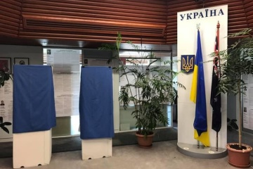 Voting in Ukraine's elections ends at 15 foreign polling stations - CEC