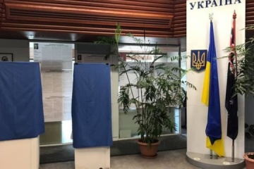 Voting in Ukraine's parliamentary elections ends at polling station in Australia