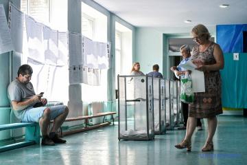Elecciones parlamentarias: La participación es del 33,64% a las 16:00 horas