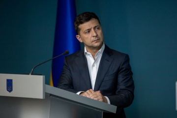 Zelensky reshuffles Ukraine's National Investment Council