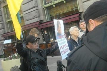 Une activiste tuée à Saint-Pétersbourg s'est battue pour la libération de Souchtchenko