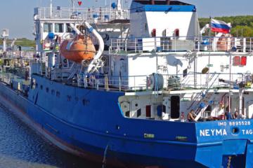 報道:ウクライナ治安機関だ捕の露タンカーには露国民約15名乗船