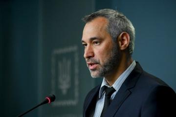 Ryaboshapka: El primer paquete de iniciativas presidenciales sobre la reintegración del Donbás se elaborará hasta 2020