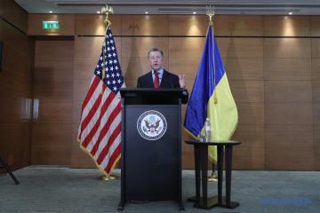 """Stany Zjednoczone, Niemcy i Francja przeprowadzą konsultacje w sprawie """"formatu normańskiego"""""""