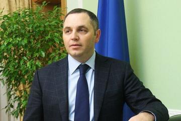 СБУ взялась за Портнова и проверяет, какой проект постановления он готовил в начале оккупации Крыма - СМИ
