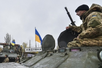 Avdiivka marks fifth anniversary of liberation from Russian invaders
