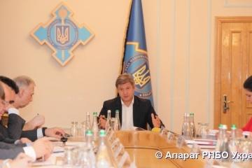 Danylyuk celebra una reunión sobre financiación en el ámbito de la seguridad y la defensa