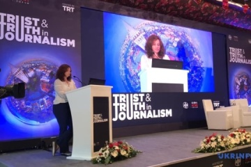 Ukraine to host international media forum next summer