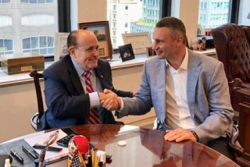 Vitali Klitschko, Rudy Giuliani discuss prospects for further US-Ukraine cooperation
