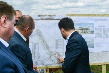 Зеленский: Мы хотим, чтобы в Черкассах был аэропорт