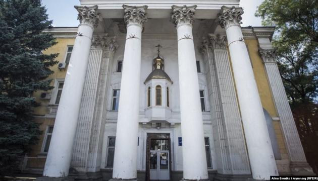 Представництво президента в АРК назвало незаконним рішення про передачу собору ПЦУ в Криму