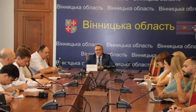«Пріоритет влади в тому, щоб Вінницька область ефективно працювала», -  голова ОДА