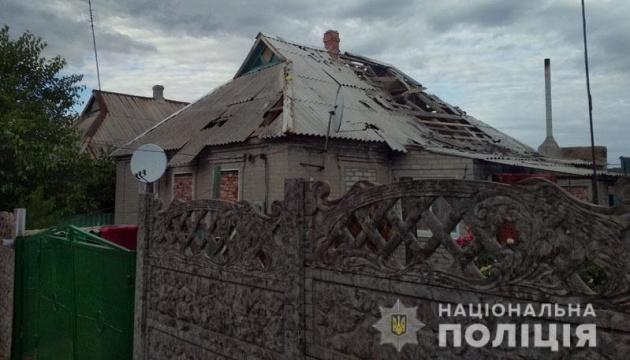 Полиция показала последствия обстрела Авдеевки