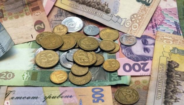 La BNU a abaissé le taux de change officiel de la hryvnia