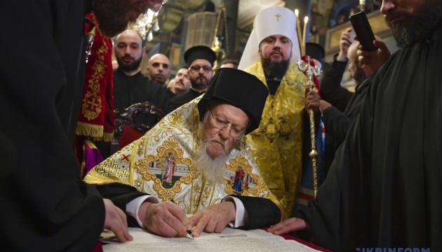 ウクライナ正教会の独立から2年経過
