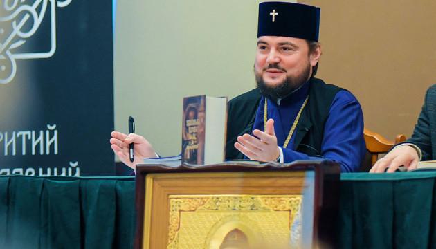 Історія автокефалії митрополита Олександра. Чи вивчили ми уроки?