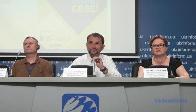 Как Украина отметит пятую годовщину освобождения городов востока?