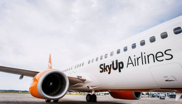 SkyUp оновила осінньо-зимову програму польотів