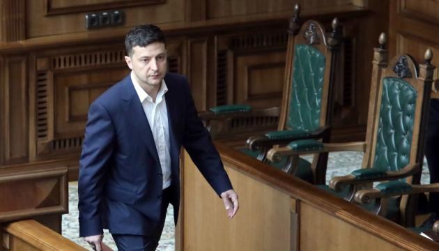 Zelensky propose de mettre en place la lustration des fonctionnaires en poste de 2014 à 2019