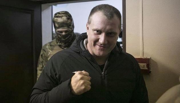 ФСБ провела слідчі дії щодо військовополоненого моряка Гриценка