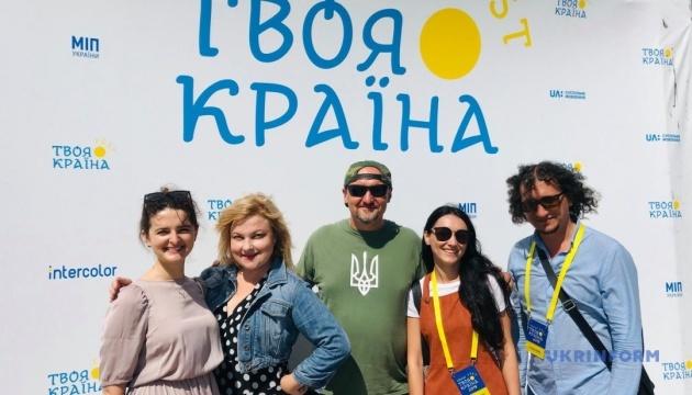 «Твоя країна fest» приїхав до курортного Скадовська