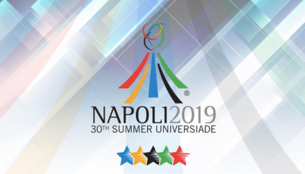 Всесвітня Універсіада: у Неаполі сьогодні розіграють 17 комплектів медалей