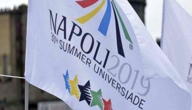 Збірна України з баскетболу стала срібним призером Всесвітньої Універсіади-2019